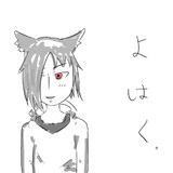 オオカミ姉貴.wolf