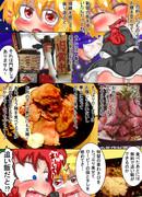 東方ショート漫画「もんばん」16