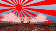 【MMDアクセサリ配布あり】スカイドーム  日の丸 MMDエンジン搭載