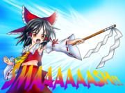 脇巫女SMAAAAAASH!!