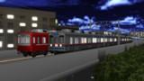京急線を行く京成3050形新車輸送
