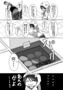 しれーかん電 4-27