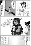 提督のポケモンGO