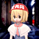 【MMDアクセサリ】全共闘ヘルメット