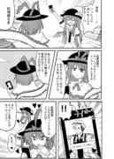 衣玖さん×ポケモンGO漫画