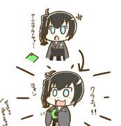 駆逐古鬼3