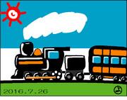 ウェザーニュース、ソライブ美術館7月25日分:お題「鉄道」