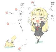 ポケモンGoっぽい!