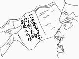 【今日のジョジョアニメ】死ぬ