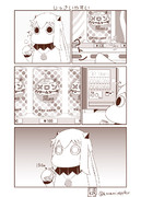 むっぽちゃんの憂鬱88
