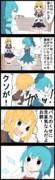 【四コマ】理不尽に殴られるチルノちゃんの四コマ