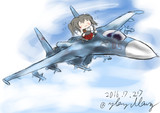 瑞鶴とSu-33艦上戦闘機