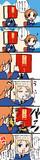 ダー辞林さ漫画