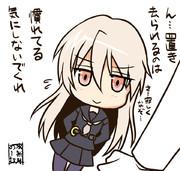 提督が任務を終えてログアウトしようとしたところ
