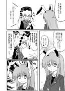 純狐&うどんげ×ポケモンGO漫画