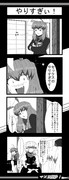 マ×2理沙!42話(リメイク)