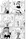 ドレミ―&サグメ×ポケモンGO漫画