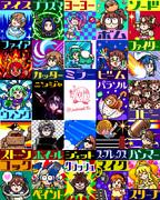 カービィSDX風ミリオンライブ
