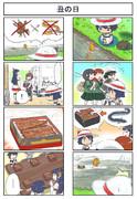 たけの子山城3-3