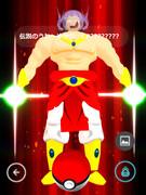 バケモンNO Z!