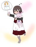 うれしそーな宇佐美さん