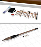 墨と硯Extension
