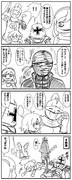 伝説の超手合わせ(マリヤチーム)