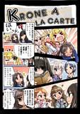 【C90新刊】KRONE A LA CARTE【表紙】