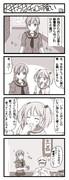大井っち可愛い漫画4