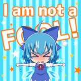 私はバカではありません
