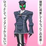 提督の用意したディアンドルを着てみたレーベ。