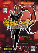 ◆C90新刊①◆「夜戦スレイヤー フロムコスプレイシヨン」