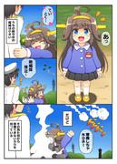 艦これ漫画 その1