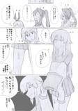 レベリング艦隊の休憩時間 (44)