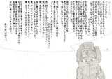 酔った龍驤さんが読む「桃太郎」