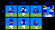 【Minecraftスキン】勇者刑事デッカード 参考画像【Ver 1.8以降】