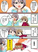 乙倉悠貴「芳乃さんと初レッスンですっ」