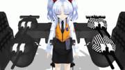 機動戦艦ルリルリ