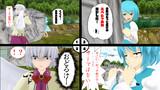【第5回4コマ漫画の4コマ目選手権】それ特技?