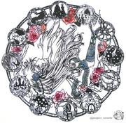 眠れる森の茨姫【切り絵】色付きバージョン