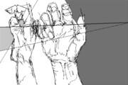 GIFアニメ「手」
