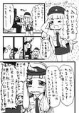 きみにいっぱい 仁奈ちゃんまんが(Aルート)