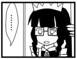 【Web漫画連載】おろかな子ちゃん14話その3