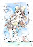 球磨ちゃん進水日おめでとうクマァ!