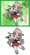 Zara級重巡洋艦 3番艦 Pola 「飲んで作戦ダメ絶対」