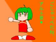 パワプロ風ランカ 【素人の練習】