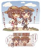 真夏の遠征