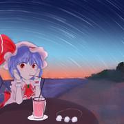 Strawberry Song