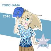 STAR NIGHT 熊野2016
