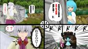 【第5回4コマ漫画の4コマ目選手権】激突!